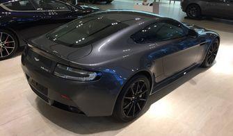 Aston Martin V12 Vantage S Cito Motors Max Verstappen img_2612-2