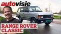 Range Rover Classic Peters Proefrit