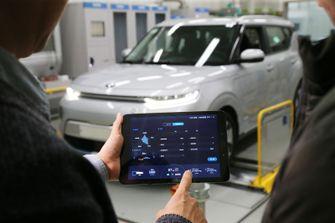 Hyundai Introduces Smartphone Based EV Performance Control Technology 2