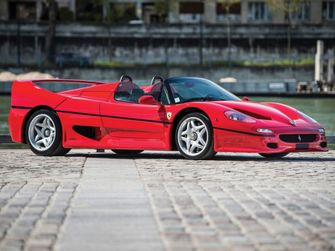 Ferrari F50 1996 001
