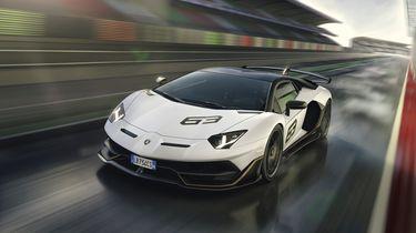 Lamborghini Aventador SVJ Coupe518283Lamborghini Aventador SVJ Coupe