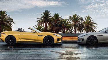 Jaguar F-Type Limited Edition Yunnan Yellow