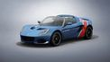 LOTUS Elise Classic Heritage4a