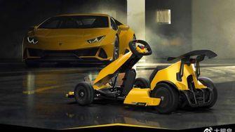 Must-have: Ninebot x Lamborghini Go-Kart Pro