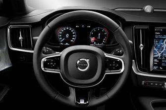 1206368_17 Volvo S90 R-Design