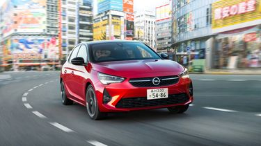 Opel Corsa Japan