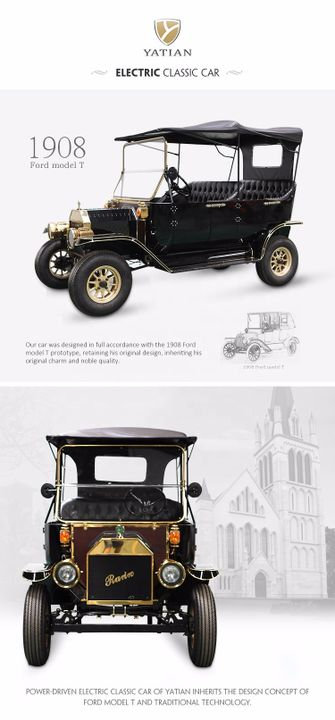 Ford Model T, alibaba