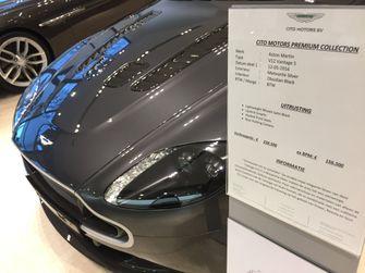 Aston Martin V12 Vantage S Cito Motors Max Verstappen img_2618