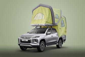 Mitsubishi vakantie